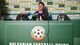БФС благодари на клубовете, че пускат играчите си в националния