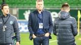 Помощникът на Пауло Аутуори: Играхме срещу стойностен отбор