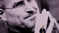 Колко струва автограф на Стив Джобс