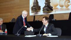 Силвио Данаилов - президент на европейския шах