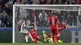 Ювентус с категоричен успех срещу Олимпиакос с 2:0