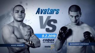 Александър Евстатиев и Михаил Николов обещаха зрелище на SFC 7 Avatars
