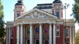В Народния театър играят само български постановки в Деня на будителите, вход - 5 лева