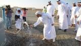 Страхът от рецесията достигна и до Обединените арабски емирства
