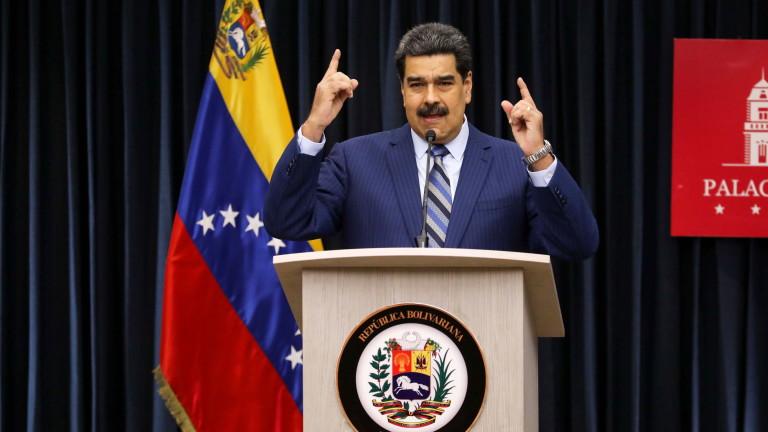 Мадуро: САЩ и Колумбия планират убийството ми