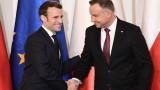 Макрон: Франция нито е проруска, нито антируска, а просто проевропейска