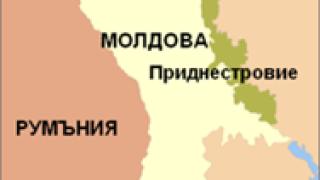 Молдова иска помощ от НАТО