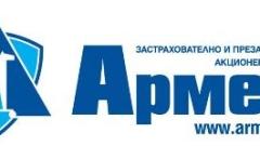"""Шефът на """"Армеец"""" Румен Георгиев напуска застрахователното дружество"""