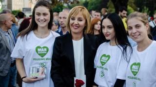 Манолова: София не може да изтърпи жажда за власт и задкулисие