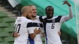 Златна резерва донесе трите точки на Финландия в групата на България