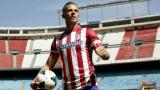 Тотнъм се разбра с Атлетико за белгийски национал