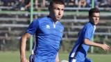 Левски взима талантлив младок на лагера в Кипър