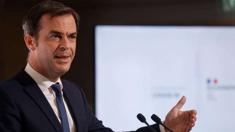 Франция може да направи ваксинацията срещу COVID-19 задължителна за здравните