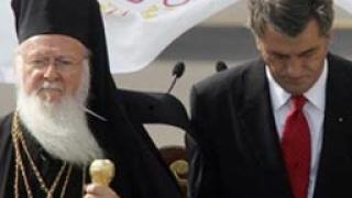На крачка от разкола в православния изток