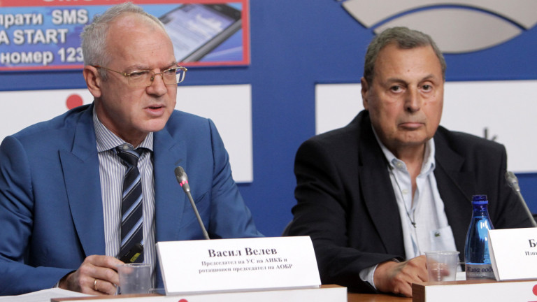 Асоциацията на организациите на българските работодатели - АОБР съобщава, че