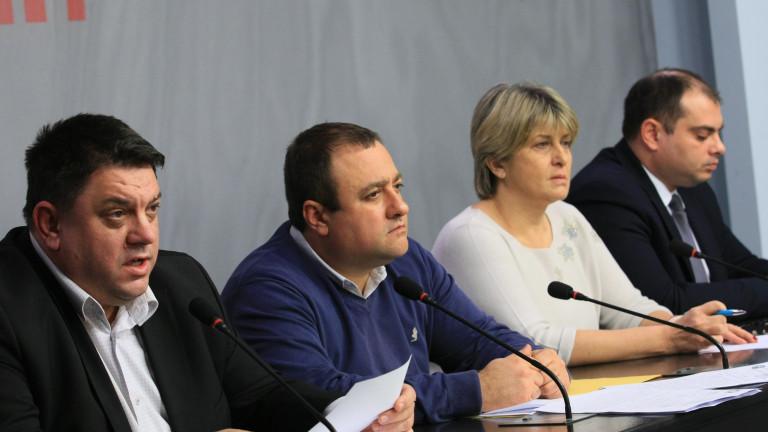 И в Макреш ГЕРБ заплашвали избирателите на БСП, обвинява Весела Лечева