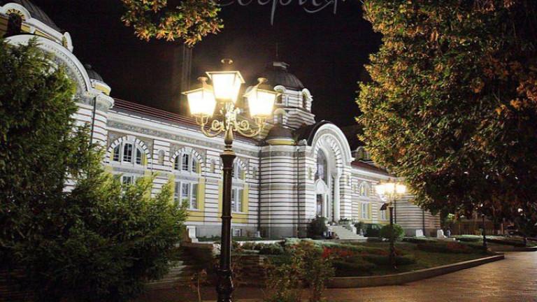 Централната минерална баня в София става балнеоцентър до 2027 г.