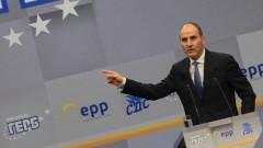 Еднаквите приоритети с ЕНП са силата на платформата на ГЕРБ, вярва Цветанов