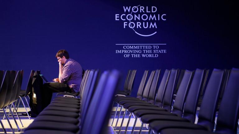 Най-богатите 1% са генерирали 82% от богатството в света за