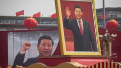 Китай отбелязва 70 години комунистическа власт
