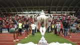 ЦСКА и Арда отново един срещу друг за Купата, Левски с късмет при жребия за осминафиналите