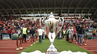 1/16-финалите от турнира за Купата на България (Резултати и голмайстори)