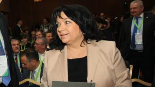 """Теменужка Петкова вярва в бъдещето на газовия хъб """"Балкан"""""""