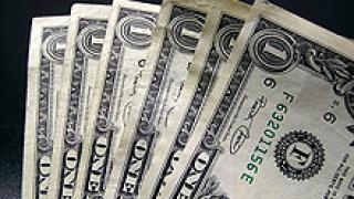 Валутата на Хонконг ще започне да се разграничава от американския долар