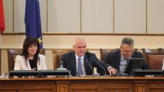 Парламентът не одобри предложените заместник-председатели на КФН