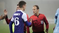Етър договори двама от ЦСКА