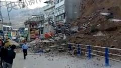 Две жилищни сгради рухнаха в Китай