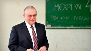Властите в Гърция разследват писмото-бомба срещу Лукас Пападимос
