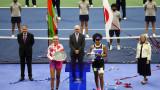 Всички шампионки в историята на дамския тенис US Open