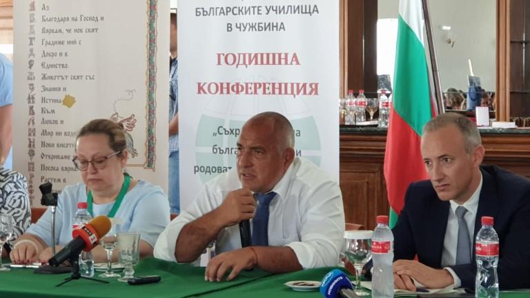 Борисов: Нинова да види с каква любов ме посрещат
