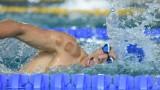 Българин спечели сребро от Европейско по плуване с нов национален рекорд