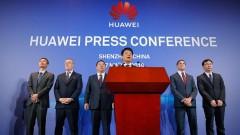 Huawei обещава шестцифрени заплати за млади таланти