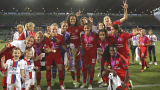 Купата на Шампионска лига при жените отиде във Франция