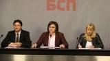 БСП внася подписи в НС за отстраняването на Пламен Георгиев