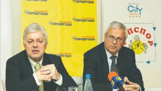 Вальо Михов подкрепи Левски в протеста им
