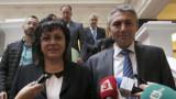 Възможно било управление БСП-ДПС и удар по Борисов и Пеевски