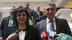 БСП уговоря ДПС за вота на недоверие срещу Борисов