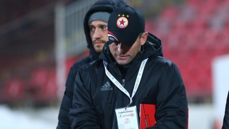Дани Моралес поема формацията на ЦСКА до 19 години