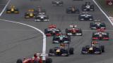 """Нова броудкастинг груп"" купи правата и за Формула 1"