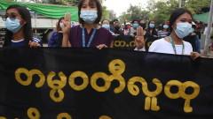 Мианмар осъди 19 души на смърт за убийство на военен