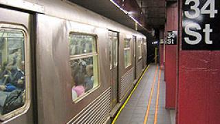 Американец готвел атентат в метрото на Вашингтон