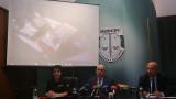 500 000 фалшиви евра откриха полицаи в багажник в София