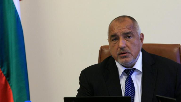 Борисов: Партиите не бива да се месят в избора на главен прокурор