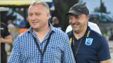 Николай Киров: Ще се опитаме да привлечем защитници в отбора