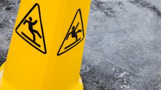 Как да ходим правилно по леда