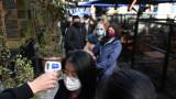 Великобритания празнува, отваря пъбове и магазини след месеци на блокада